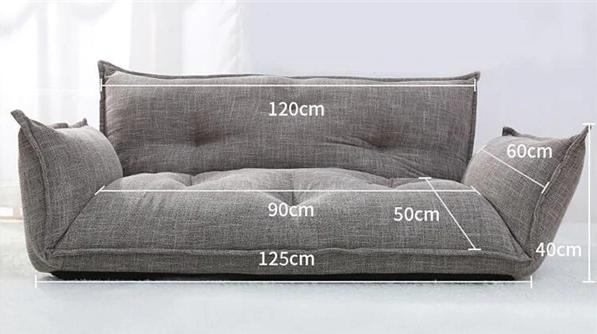 Japanese floor sofa dimensions